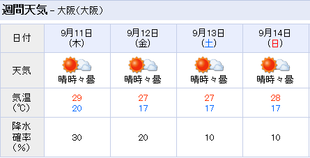 2014090920344749c.png