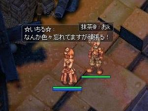 0908_04.jpg