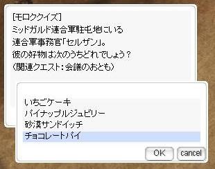 1020_01.jpg
