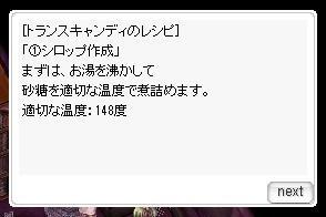 1021_11-2.jpg