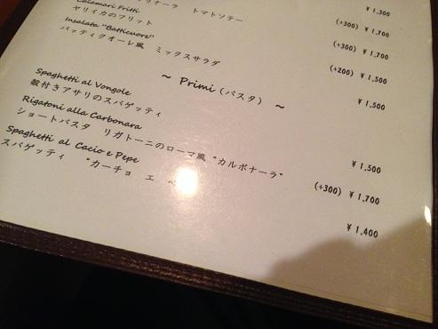 singyoen008.jpg