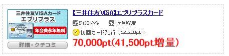 201409131007373a2.jpg