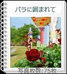 albumBarakako.jpg