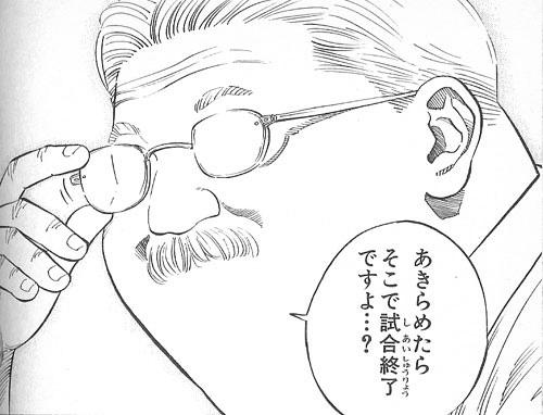anzai001.jpg