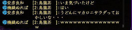 2014touzai-19.jpg