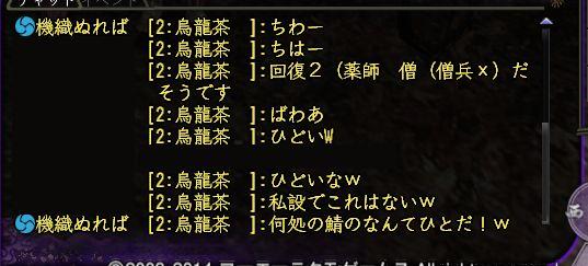 2014touzai-7.jpg