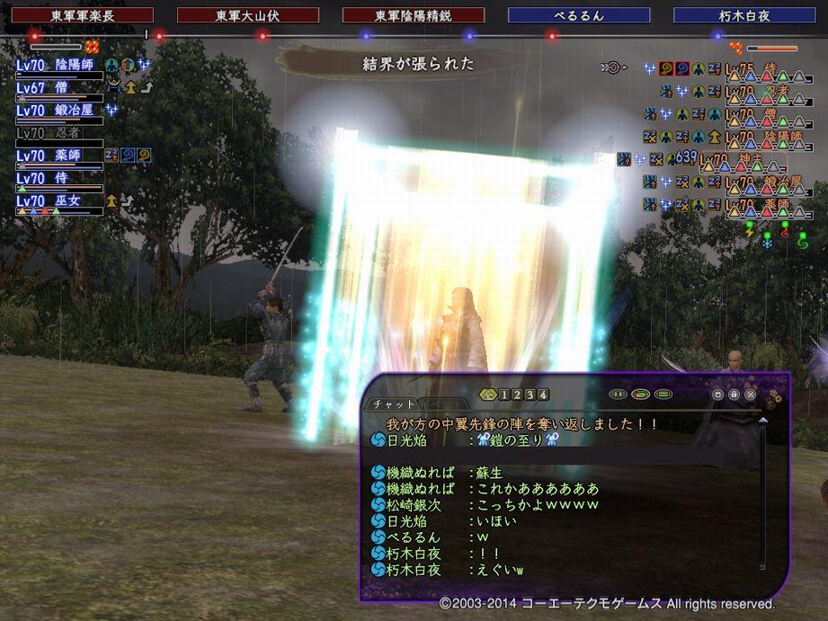 2014touzai-8.jpg