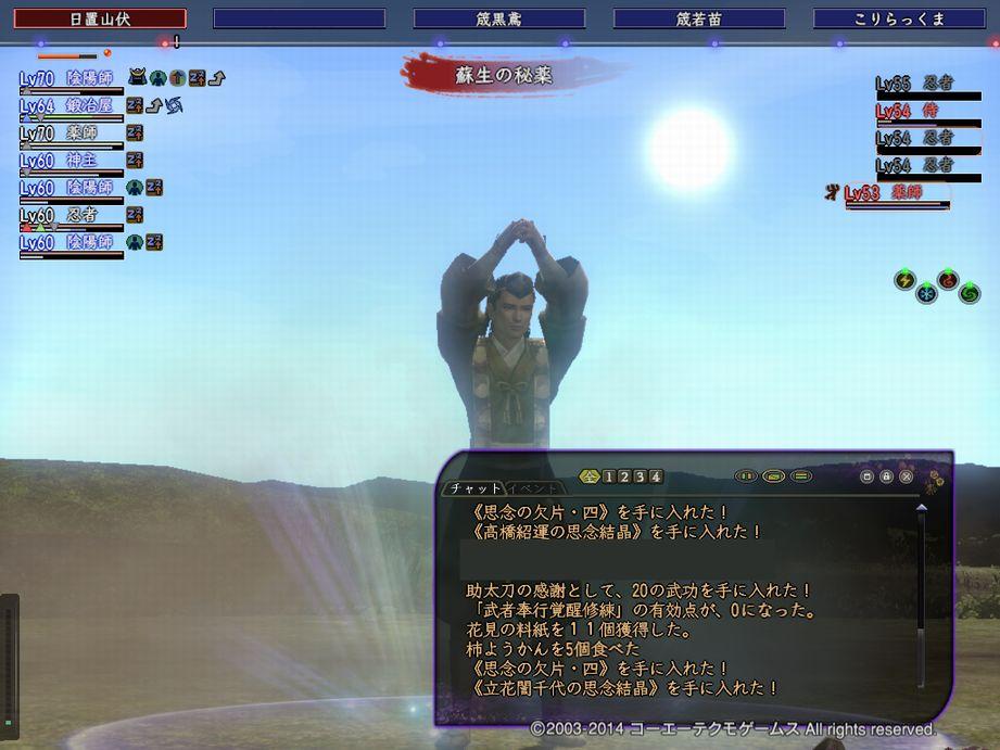 boukyaku-1.jpg