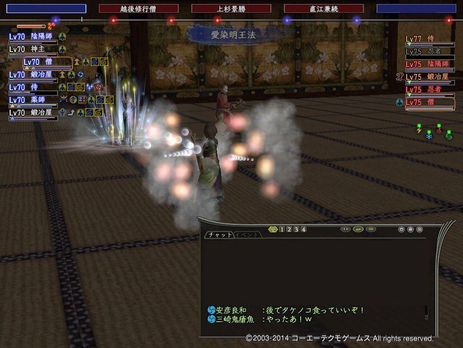 kasugayama3-1.jpg