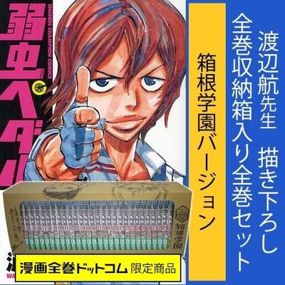 yo-16-hakogakubox.jpg