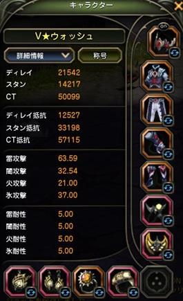 20140225142949ec0.jpg