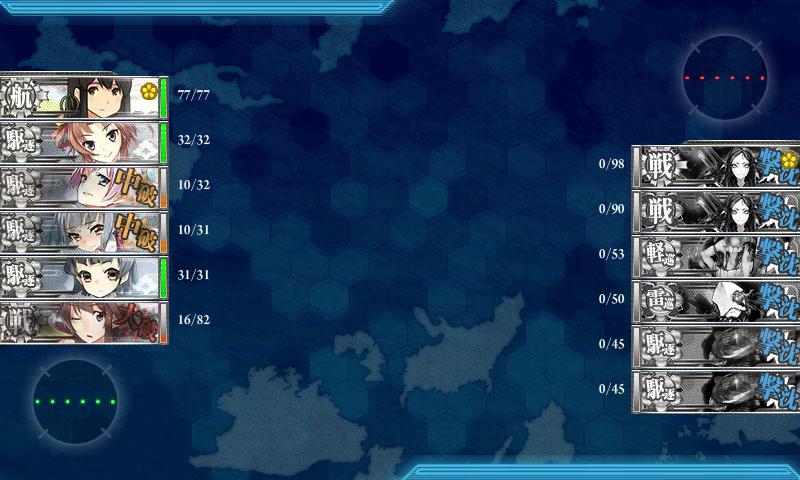 3-1kachi.png