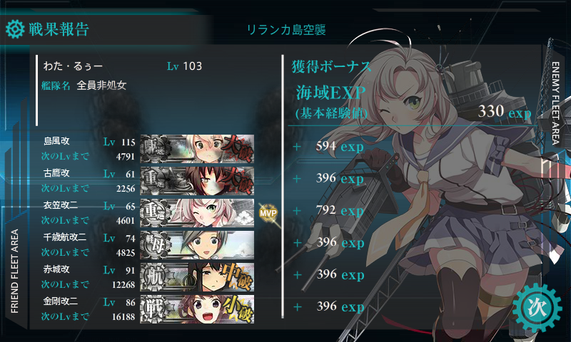 4-3r2.png