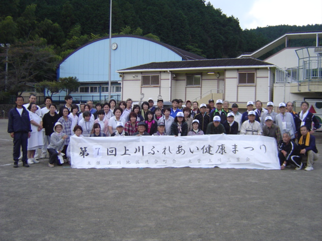 DSC03223.jpg