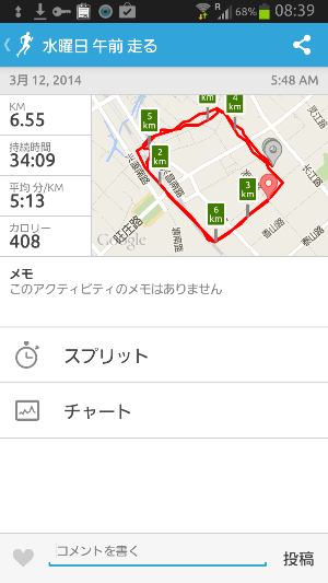 fc2_2014-03-12_08-45-10-786.png
