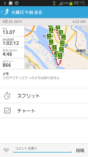 fc2_2014-04-29_09-36-04-454.png