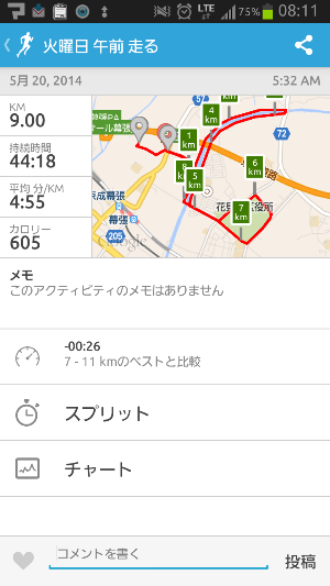 fc2_2014-05-20_08-27-16-502.png