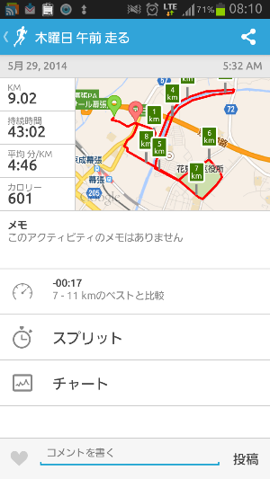 fc2_2014-05-29_08-15-18-128.png
