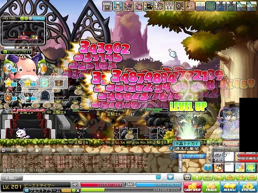 Maple140330_150124.jpg
