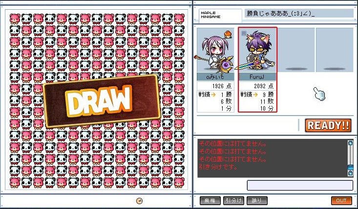 Maple140403_041642.jpg