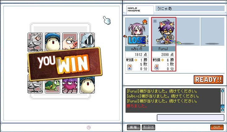 Maple140403_044024.jpg