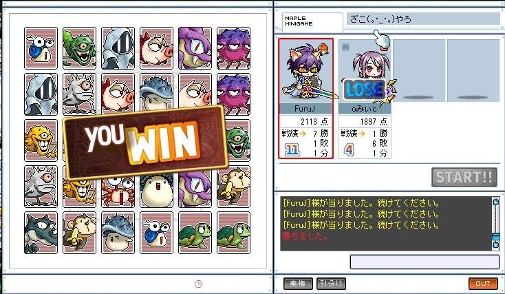Maple140403_133612.jpg