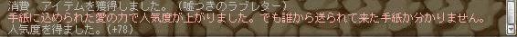 Maple140408_134358.jpg