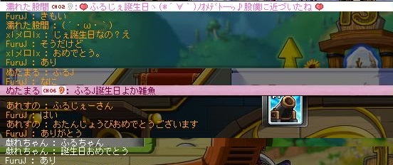 Maple140408_163814.jpg