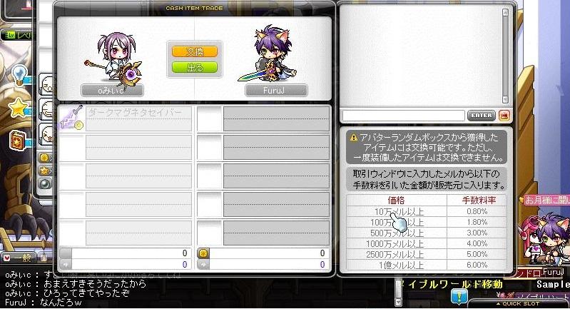 Maple140410_023715.jpg