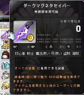 Maple140410_024257.jpg