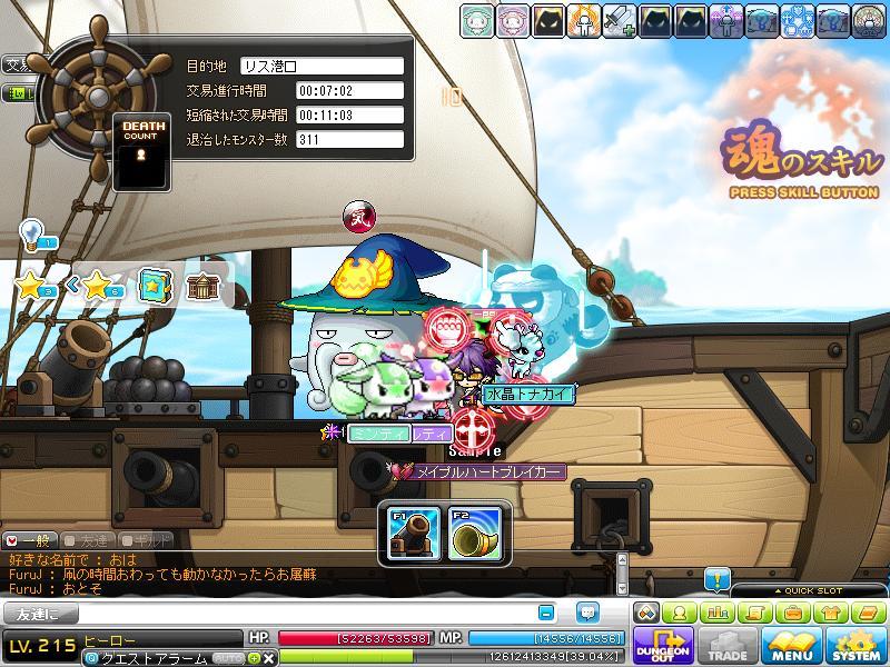 Maple140413_170601.jpg