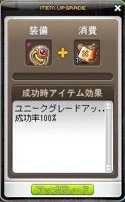 Maple140414_164159.jpg