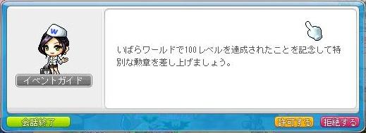 Maple140419_194204.jpg