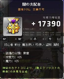 Maple140419_194449.jpg