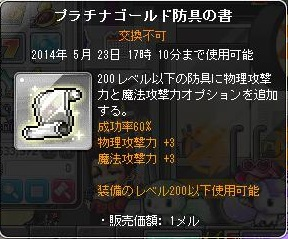 Maple140424_021036.jpg