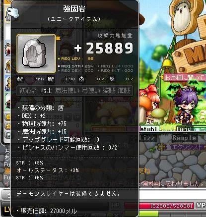 Maple140430_161706.jpg