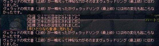 Maple140430_200033.jpg