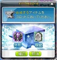 Maple140510_110747.jpg