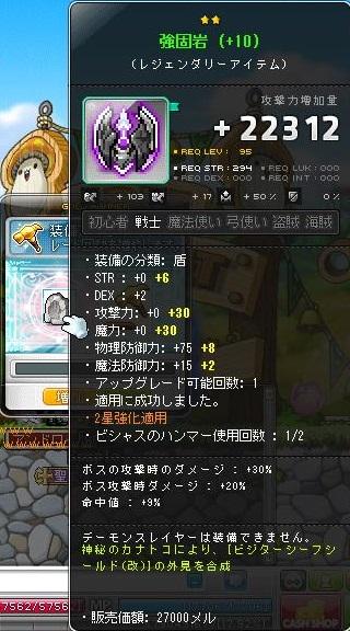 Maple140514_145840.jpg
