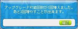 Maple140525_154118.jpg