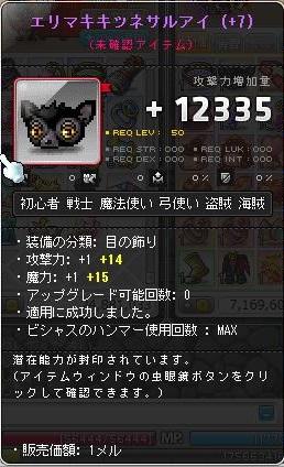 Maple140525_154319.jpg
