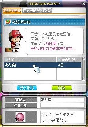 Maple140531_054948.jpg