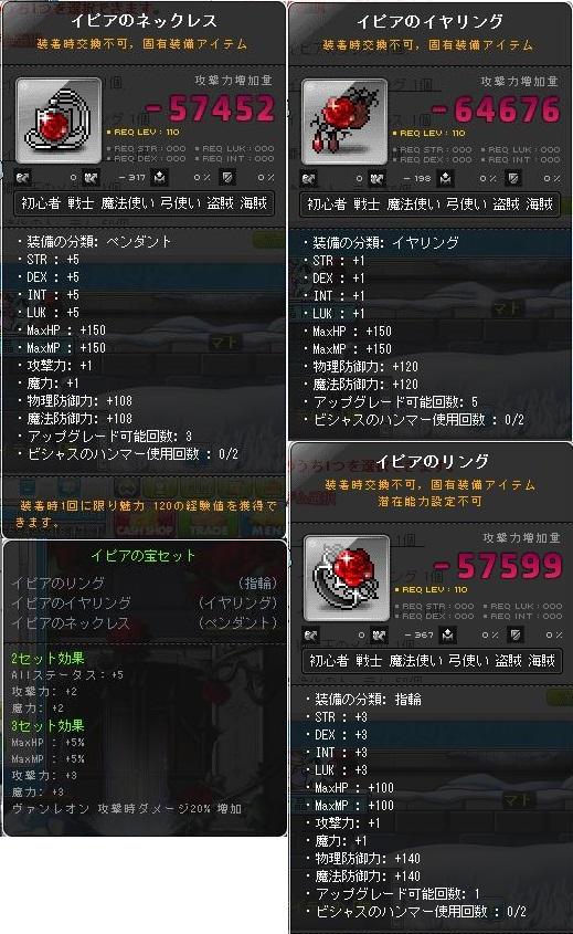 Maple140618_152506.jpg