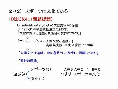 20140225154327d67.jpg