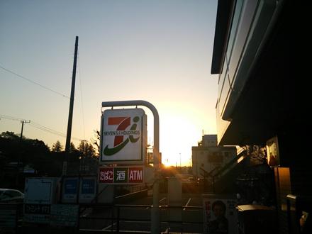 20140412_sunrise.jpg