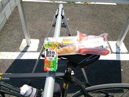 20140419_lunch.jpg