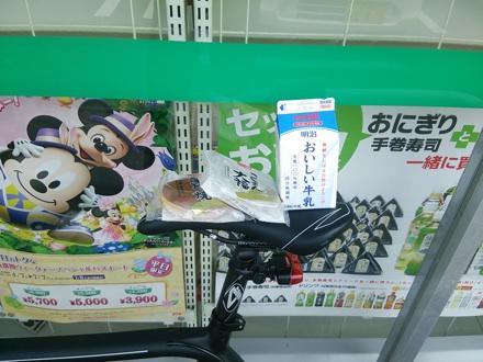 20140503_milk.jpg
