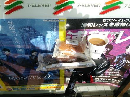 20140511_cafe1.jpg