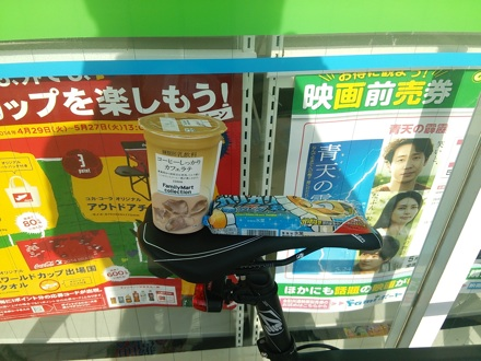 20140511_cafe2.jpg
