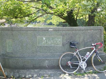 20140531_kamakitako.jpg